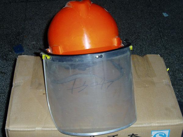 安全帽用防护面屏
