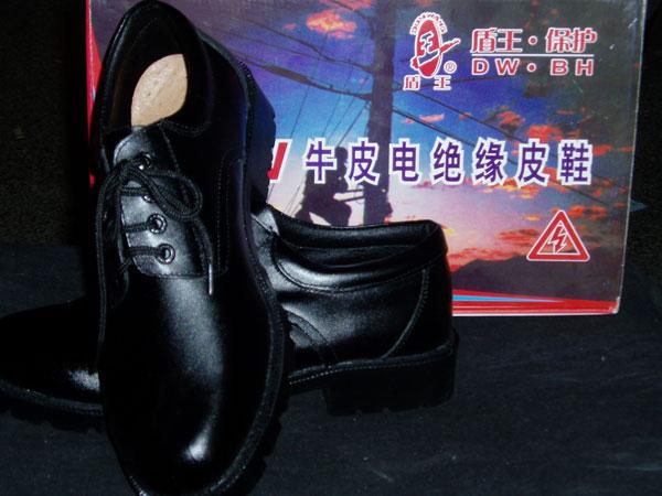 盾王牌牛皮电绝缘皮鞋