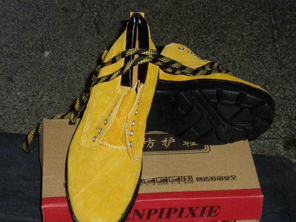 118黄劳保鞋